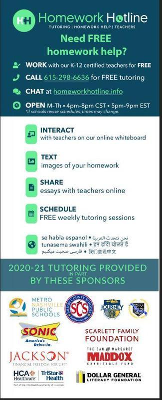Homework Hotline info
