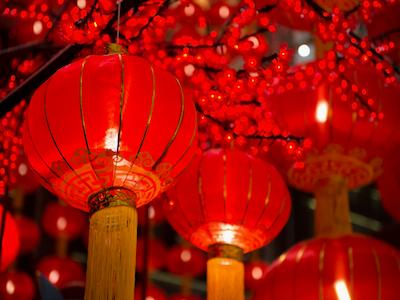 Happy Lunar New Year! Winter Break! Featured Photo
