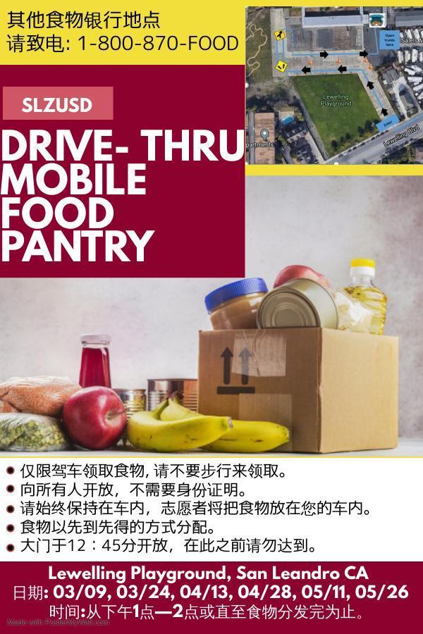 Food Bank Flyer Cantonese