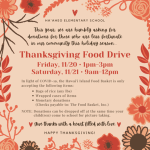 Thanksgiving Food Drive (2).png