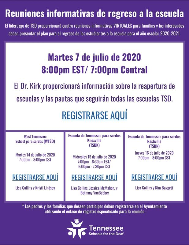 Informational Meetings for Parents/Guardians - Spanish Flyer Image