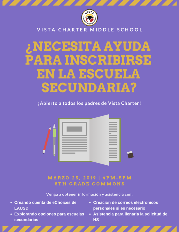 High School Enrollment Flyer(SPANISH).png