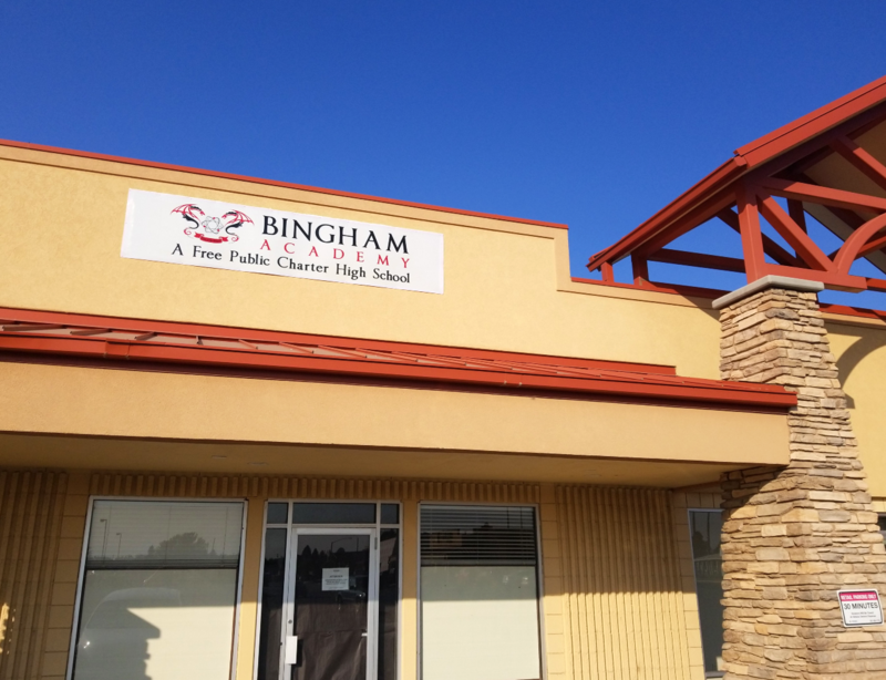 One of Bingham Academy's two new signs.
