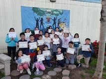 Willard Woodcraft Spelling Bee 1st – 3rd place Finalists 1st – 6th Grade