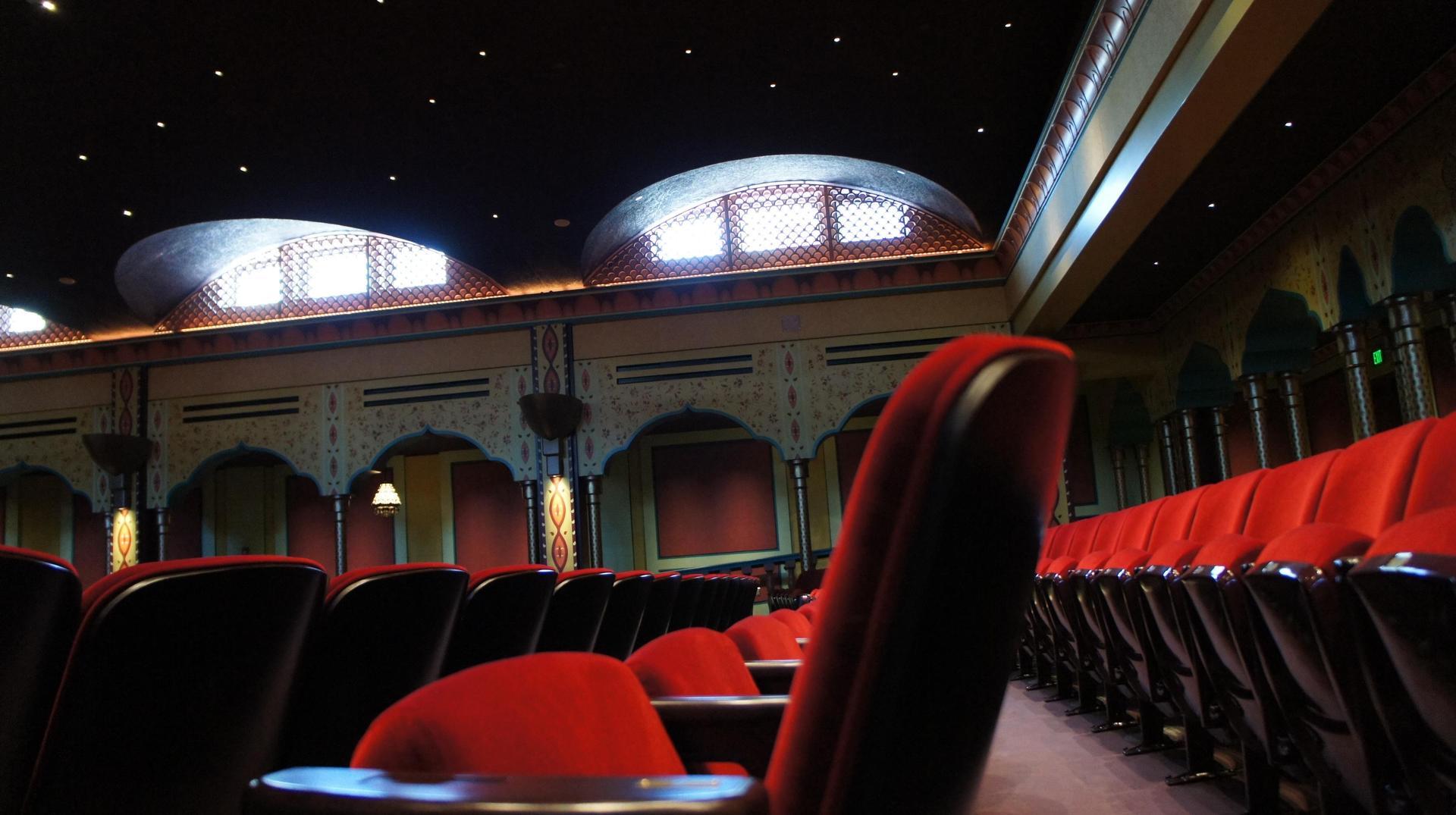 Cocoanut Grove Interior Seats