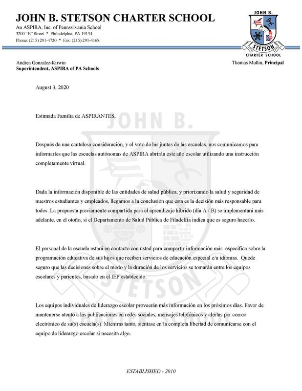 Stetson Virtual Spanish.jpg