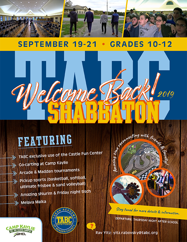 Welcome Back Shabbaton Thumbnail Image