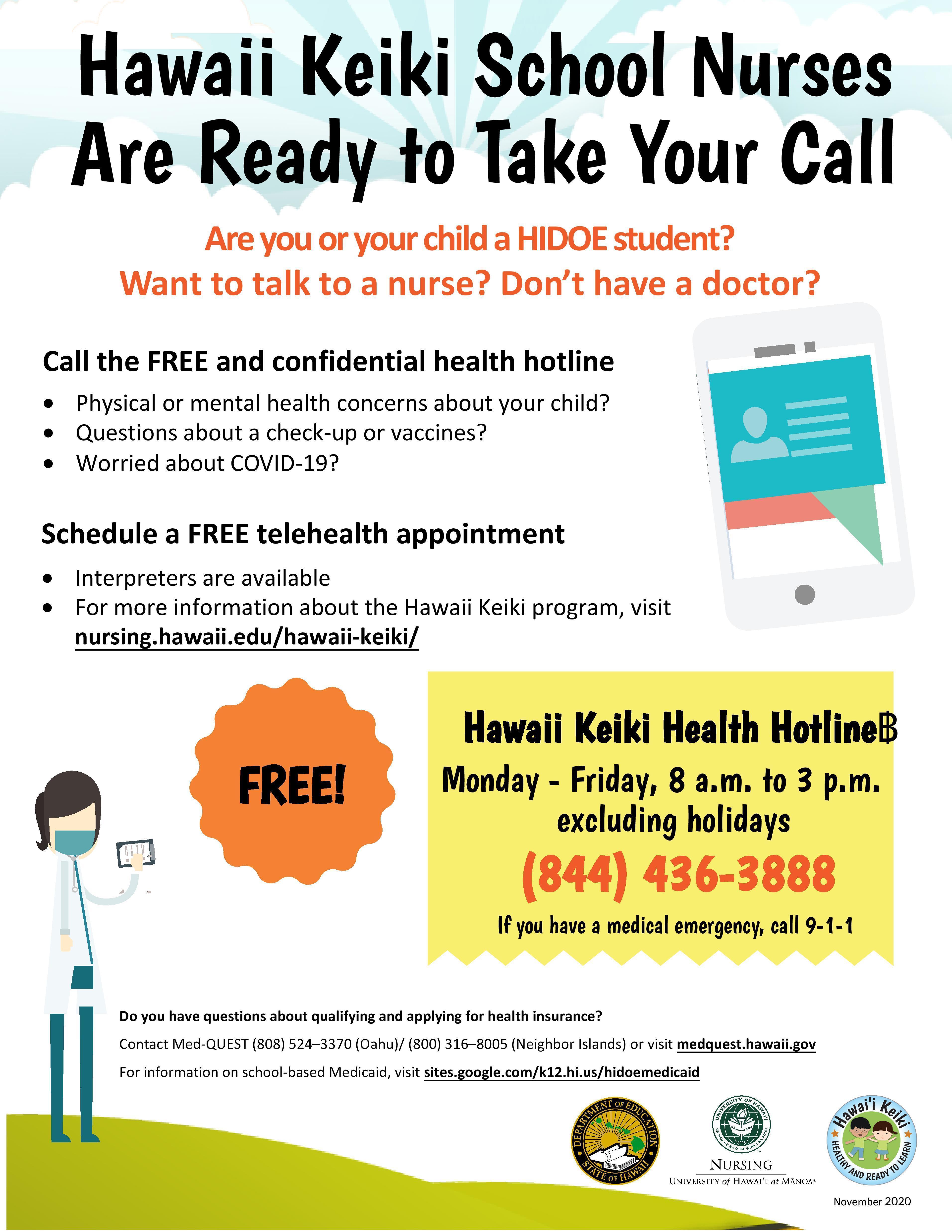 HK Hotline Flyer for Parents, Guardians, and Students