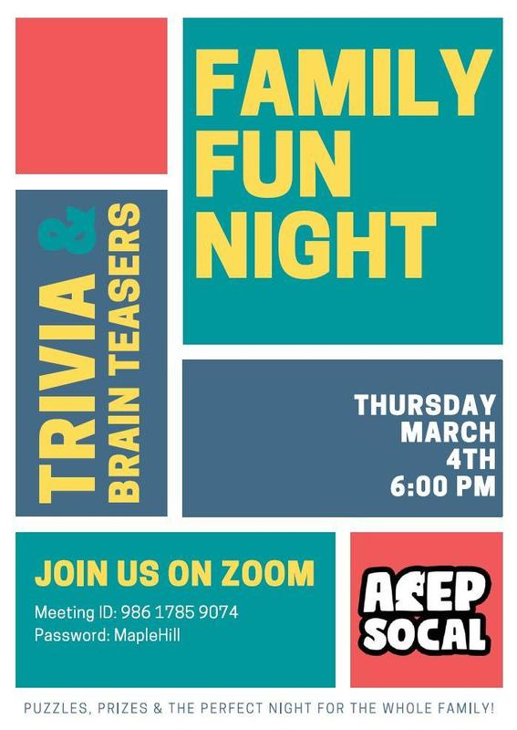 Trivia & Brain Teasers Family Night! March 4th 6:00-6:45 p.m. Featured Photo