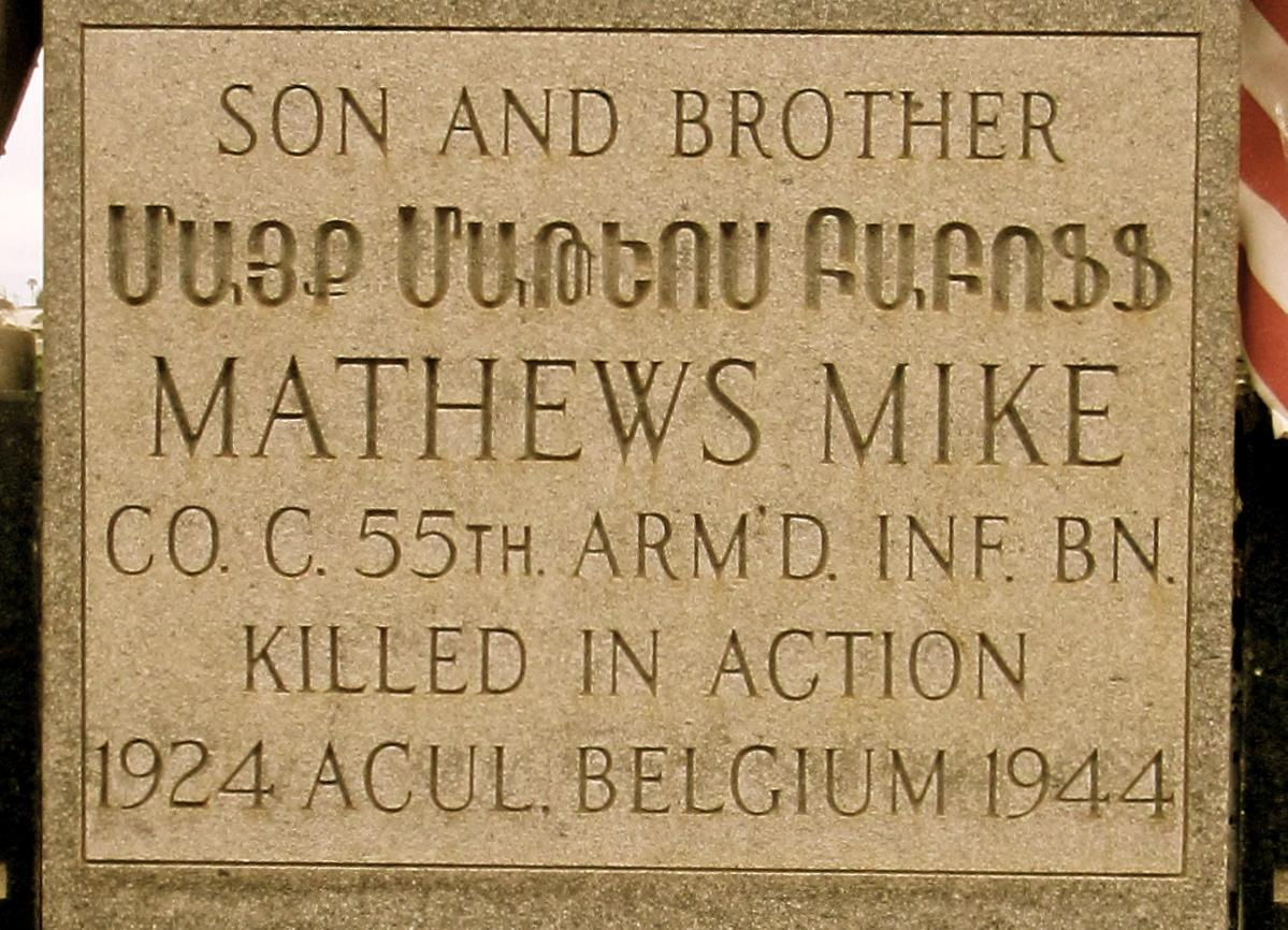 Mike Matthews killed in action