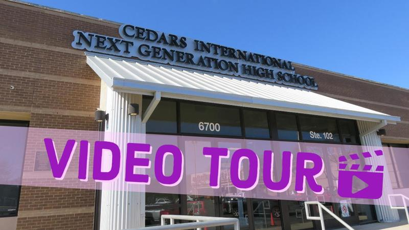 CHS Video Tour