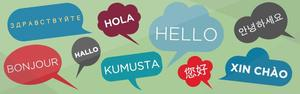 Greetings in Foreign Languages