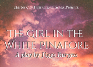 The Girl in the White Pinafore Poster