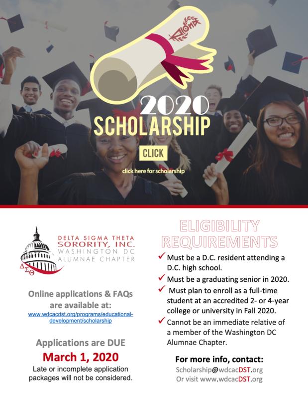 Apply Now for Delta Sigma Theta College Scholarship Thumbnail Image
