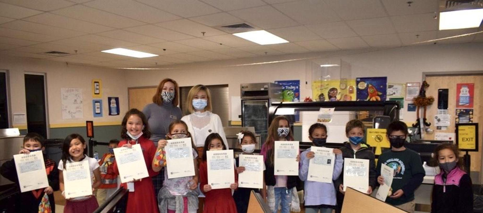 students receiving language proficiency awards