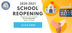 https://www.garvey.k12.ca.us/apps/pages/school-reopening