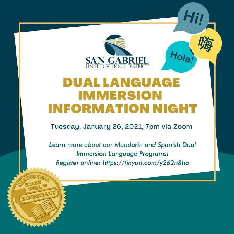 Dual Language Immersion Information Meeting flyer.