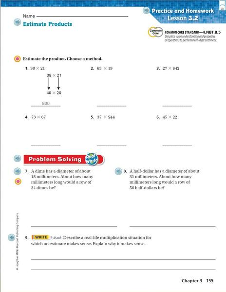 Go Math p.155 estimating products independent work.JPG