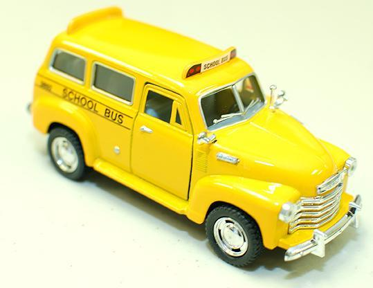 A toy school bus