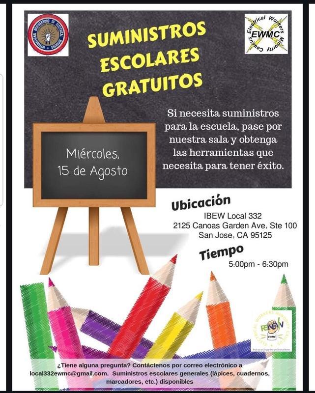 Free School Supplies Spanish