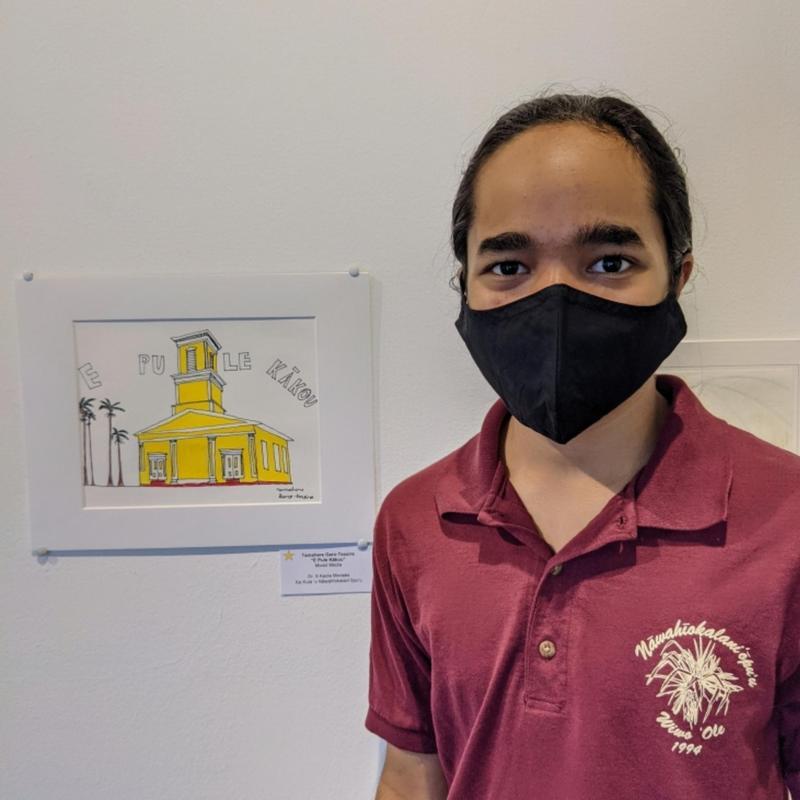Tamahere Garo-Texeira - Young at Art - Judges Choice Award Thumbnail Image