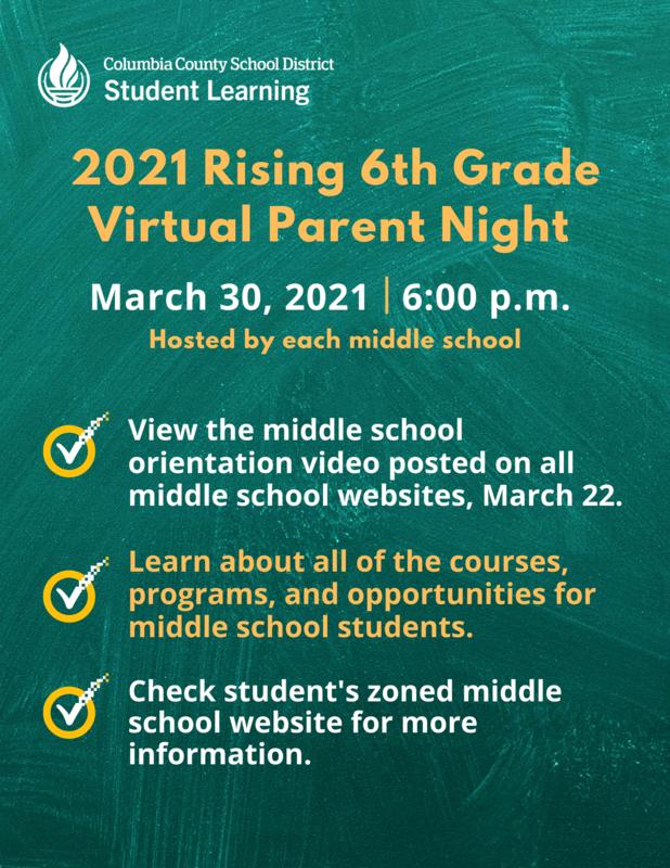 rising 6th grade flyer