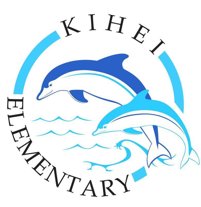 Kihei Elementary School