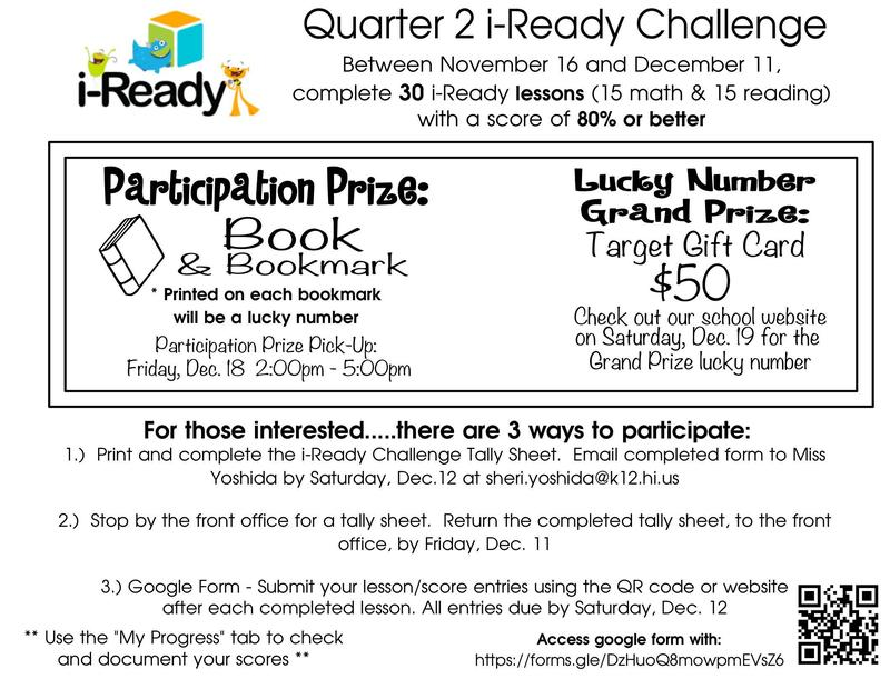 i-Ready Challenge Featured Photo