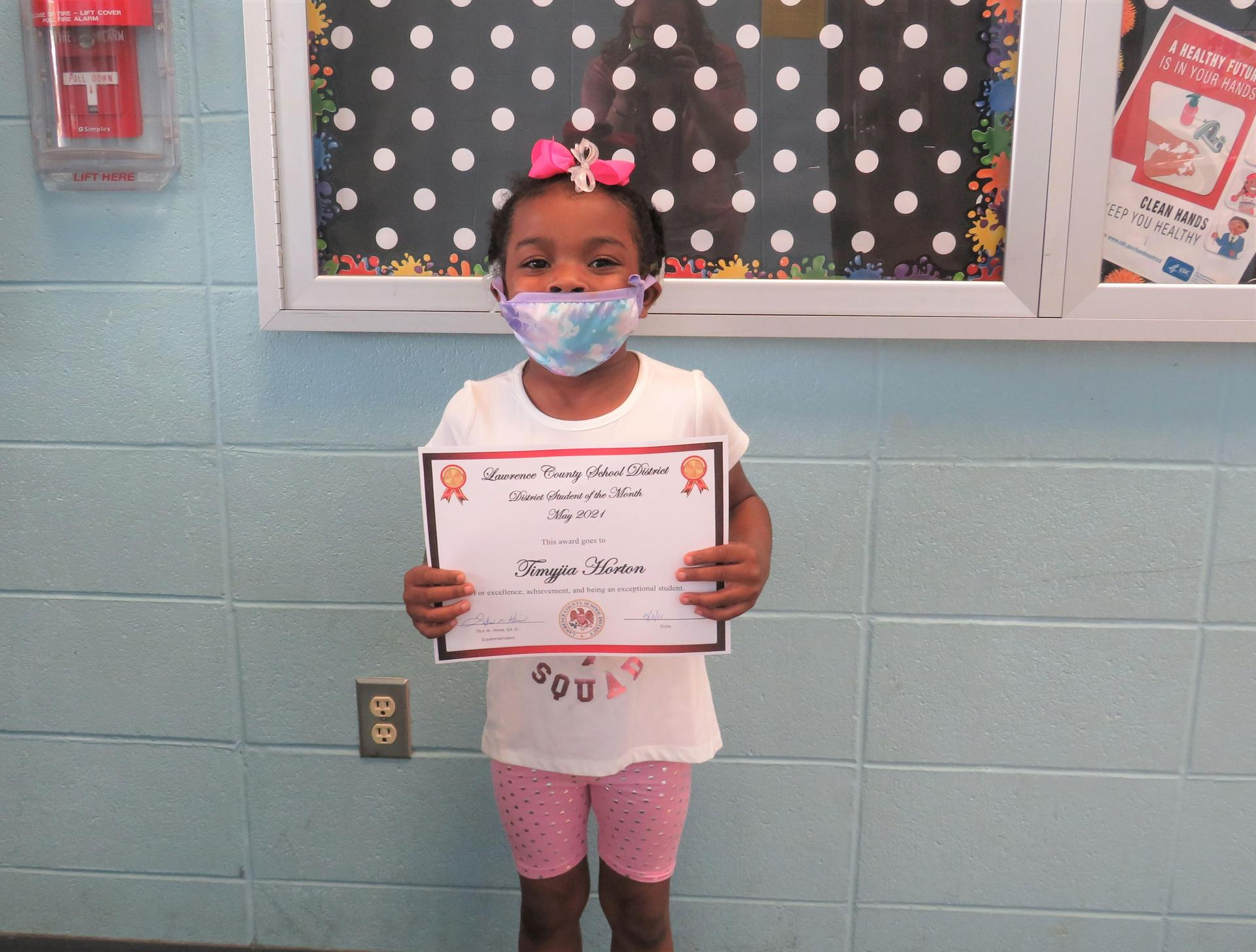 May 2021 Student of the Month Timyjia Horton