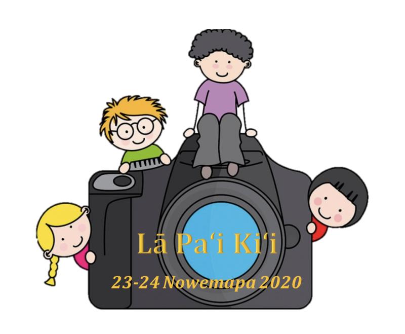 Lā Paʻi Kiʻi Thumbnail Image
