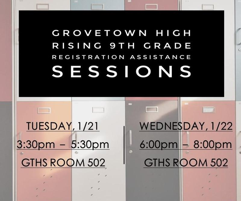 Rising 9th Grade Information Sessions