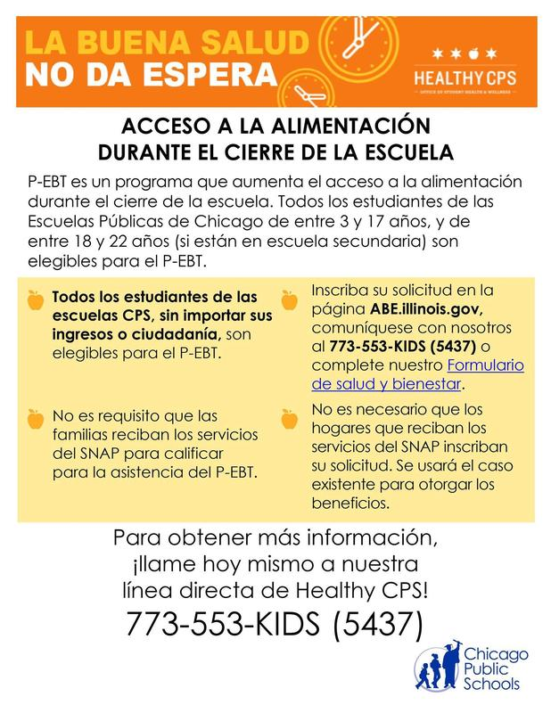Pandemic EBT: $300 available for Acero Schools families per child. Apply at https://abe.illinois.gov/abe/access/. Applications due Aug. 31.
