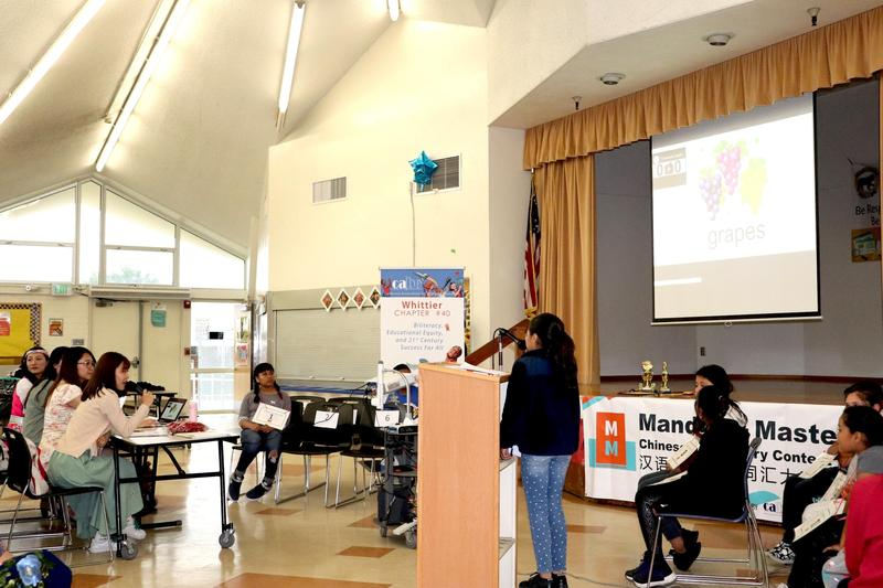 SWSD Students Participate in Chinese Language Vocabulary Contest Featured Photo