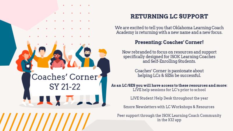 NEW Coaches' Corner! Featured Photo