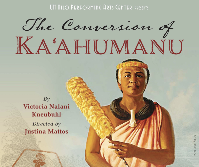 The Conversion of Kaʻahumanu - Na haumāna Papa 11 Thumbnail Image