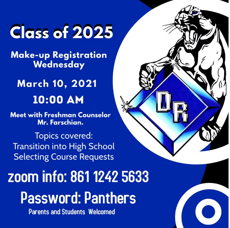 9th grade Registration Zoom Info