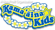 Logo for Kama'aina Kids