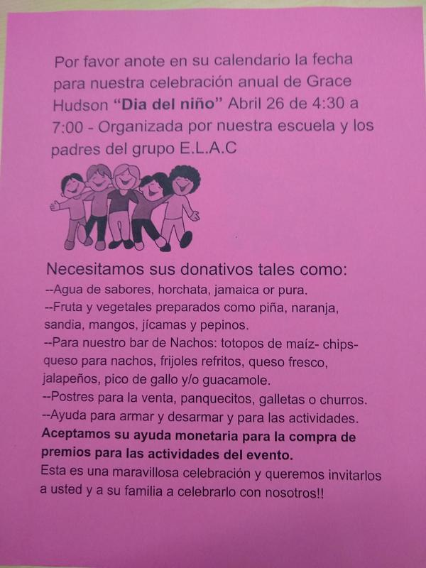 CELEBRACION DE DIA DEL NINO!!  DILE A TUS PADRES!!/ TELL YOUR PARENTS! Thumbnail Image