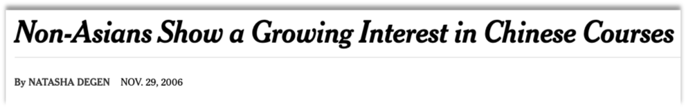 HudsonWay Immersion School in New York Times