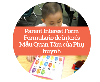 Dual Language Interest Form