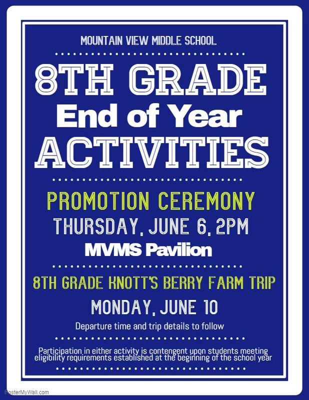 end of the year activities flyer