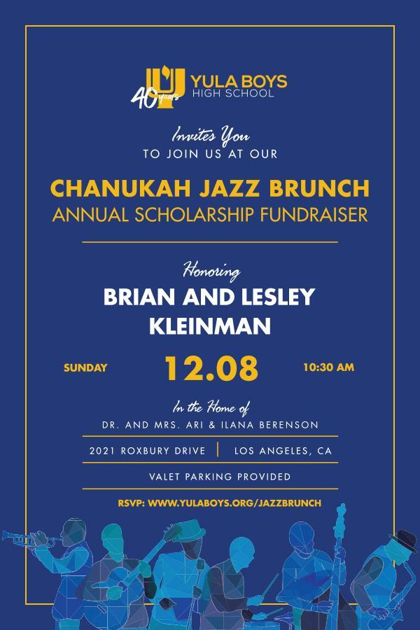 Chanukah Brunch