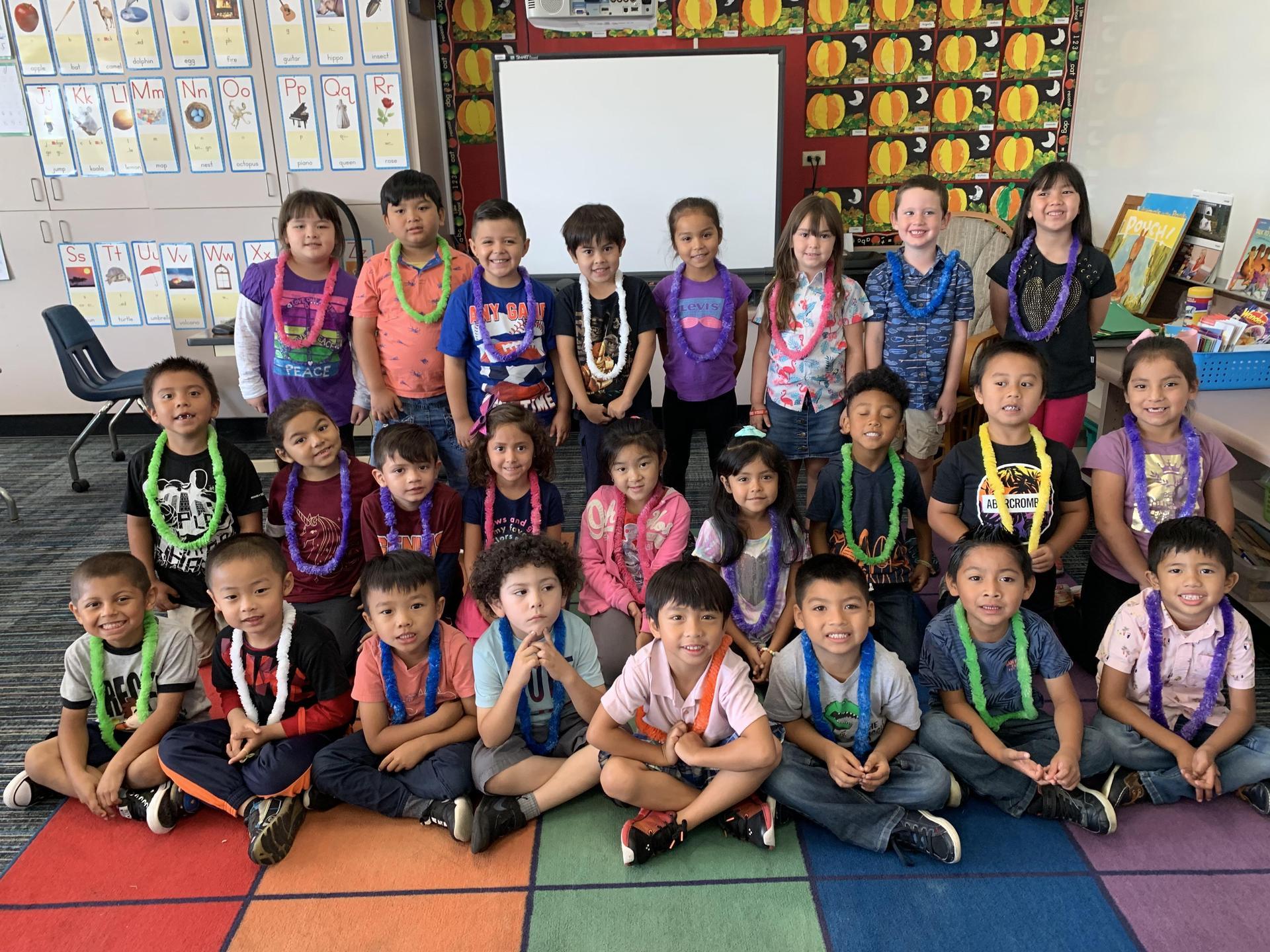 Miss Vu's Kindergarten Class
