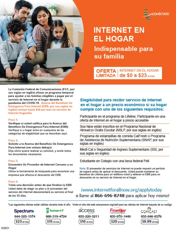 Low cost broadband service - Spanish flyer