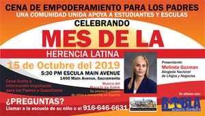 Fall Parent Empowerment Flyer (Spanish)