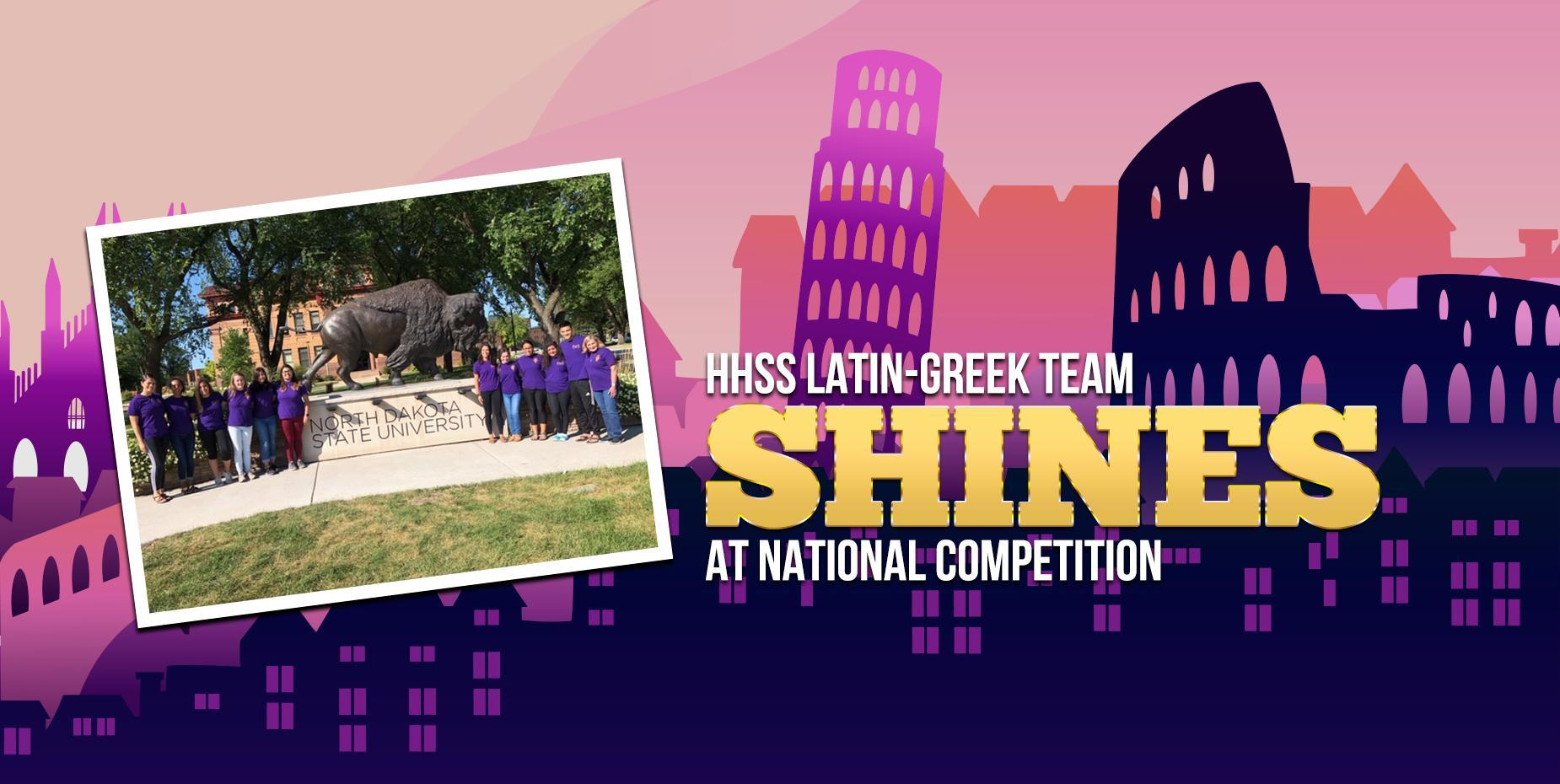 HHSS Latin-Greek Team shines at national competition