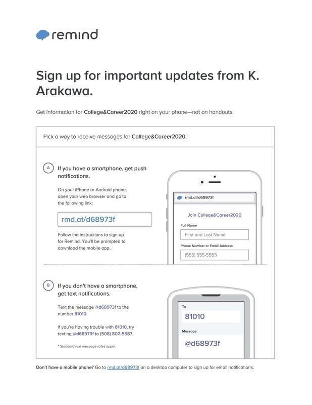 Sign up for Remind App (3.19.20).jpg