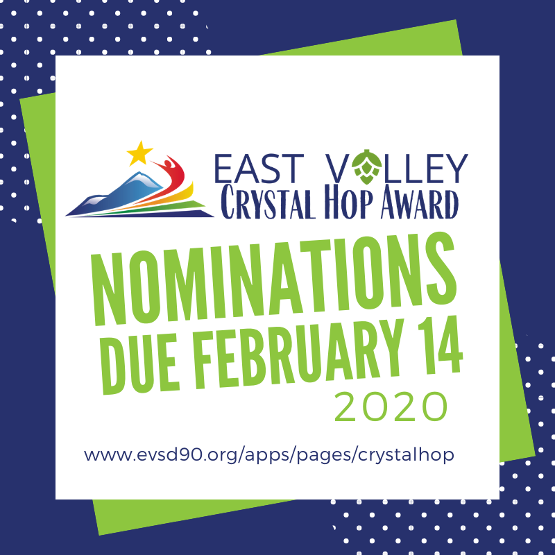 Nominations are due February 14, 2020.