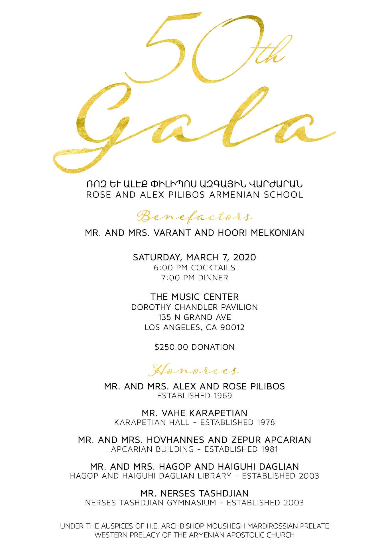 Pilibos 50th Gala