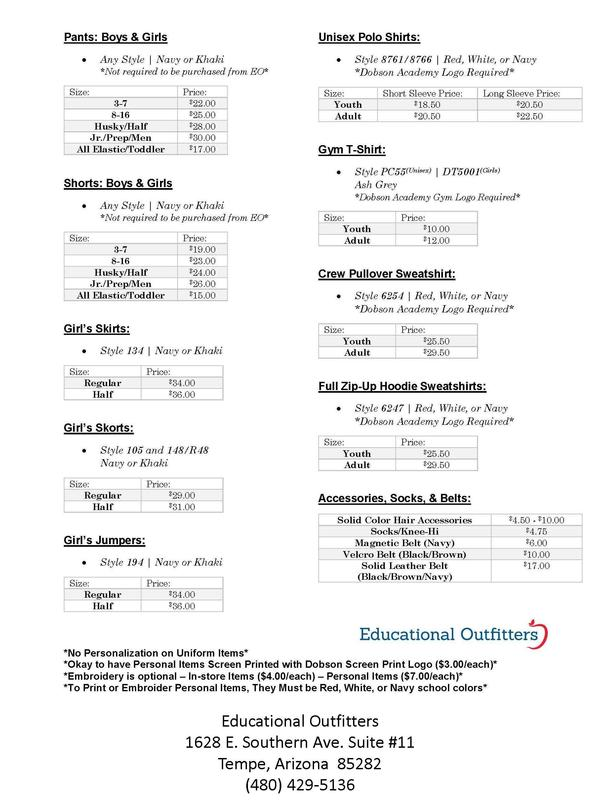 Educational Outfitter information